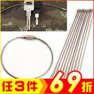 優質鋼絲繩圈 不銹鋼鑰匙圈環 (5入一組)【AF06031-5】JC雜貨