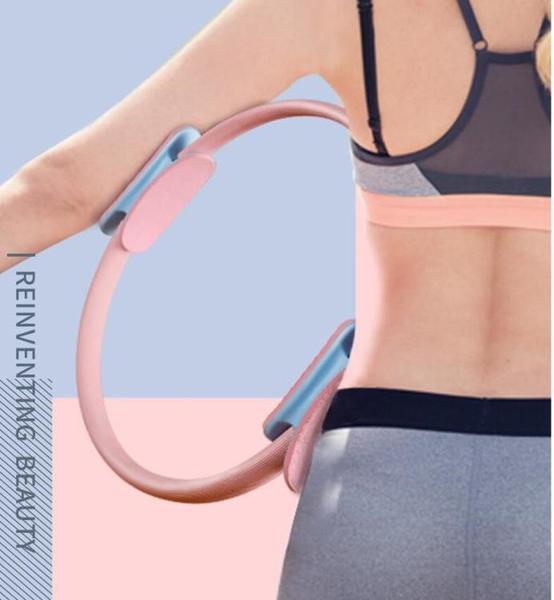 普拉提圈初學者瑜伽圈健身瘦大腿瑜珈器材盆底肌修復魔力圈瑜伽環 wk12407