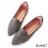 amai簡約溫暖毛呢尖頭樂福鞋 灰