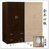 【水晶晶家具/傢俱首選】HT1618-1 克萊德3*6呎全木心板雙抽雙門衣櫥﹝附鏡﹞~~雙色可選