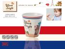 法國熊兒童餐具『 八角造型杯.水杯.茶杯』(16004) 《Midohouse》