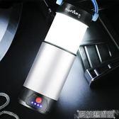 露營燈 神火T9營地燈可充電掛燈led戶外防水照明燈超亮多功能馬燈露營燈 DF 科技藝術館