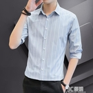 襯衫男短袖修身韓版男士休閒七分袖襯衣潮流帥氣長袖夏季中袖條紋 3C優購