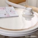 軟玻璃圓桌佈防水防燙防油免洗透明桌墊圓形餐桌布塑膠水晶板 琉璃美衣