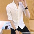 春夏男士立領七分袖襯衫韓版修身半袖襯衣男青年時尚潮流中袖寸衫 印象家品