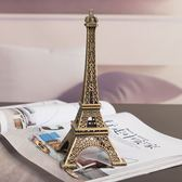 【伊家伊生活美學】巴黎鐵塔金屬模型擺飾- 艾菲爾鐵塔/創意擺件 (高25cm) M618-6
