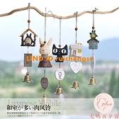 日式風鈴掛飾房間小清新禮物陶瓷門鈴鐺掛件【大碼百分百】
