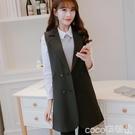 西裝外套春夏新款韓版無袖顯瘦背心馬夾西裝外套中長款馬甲女士 COCO