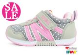 IFME運動鞋 女童鞋 點點 輕量 日本機能鞋M7674#灰粉◆OSOME奧森童鞋  零碼出清