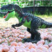 恐龍玩具兒童電動仿真動物模型遙控霸王龍超大號會走路的玩具男孩父親節促銷 igo