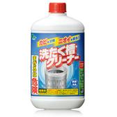 【日本Mitsuei 美淨易】洗衣槽專用洗劑550g - 2入