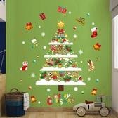 聖誕節貼紙商場店鋪裝飾品布置櫥窗玻璃門窗聖誕樹貼【極簡生活】