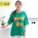 長上衣--寬鬆舒適背後割破英文字母層次圓領五分袖長版上衣(黑.綠XL-4L)-U611眼圈熊中大尺碼