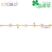 幸運草金飾-愛的禮讚-珠貝黃金手鍊