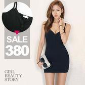 SISI【V7016】性感曲線細肩吊帶深V排扣修身包臀中長款無袖背心連身裙洋裝