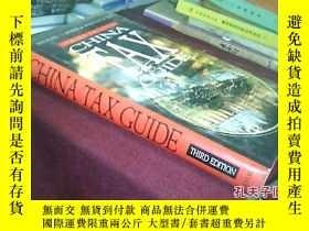 二手書博民逛書店China罕見Tax Guide (英語) 精裝4211 ISB