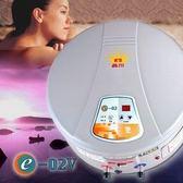 【買BETTER】鑫司牌電能熱水器e-02V/塑鋼浴-小精靈數位型★免運費★送六期零利率(免手續費)★