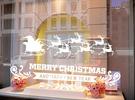 ►壁貼 新款新年聖誕裝飾牆貼 麋鹿 純白色玻璃靜電貼櫥窗貼紙【A3070】