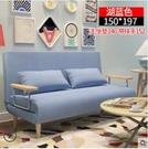 沙發床可摺疊臥室簡易單人客廳兩用雙人小戶型清倉實木懶人小沙發ATF 青木鋪子