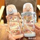 新款卡通背帶兒童吸管杯學生塑料便攜水杯幼兒園寶寶防摔水壺防嗆『潮流世家』