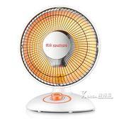 電暖器-小太陽取暖器家用烤火爐節能電熱扇迷你電暖爐辦公室電暖氣 Korea時尚記