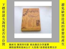 二手書博民逛書店罕見清末東北新政研究Y18269 郭豔波 出版2013
