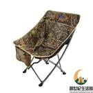 戶外折疊椅便攜式靠背釣魚椅凳子休閒野外躺...
