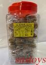 sns 古早味 蜜餞 懷舊零食 橄欖 黃橄 黃橄欖(36包/罐) 甘甜酸 回味
