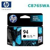 HP C8765WA NO.94原廠黑色墨水匣 適用OJ100/470b/DJ460cb/5740/6540/6840/9800/PS7830/B8330/PS8450(原廠品)