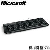 [富廉網] 微軟 Microsoft 600 標準鍵盤