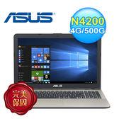 Asus 華碩 X541NA-0021AN4200 15.6吋四核心筆電 神秘黑 N4200/4GB DDR3/500G【加贈木質音箱】