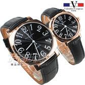 valentino coupeau范倫鐵諾 方圓數字時尚錶 玫瑰金電鍍 玫瑰金x黑 對錶 V61601B玫黑大+V61601B玫黑小