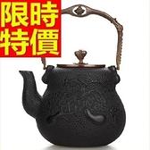 日本鐵壺-福祿雙至鑄鐵南部鐵器茶壺 64aj19【時尚巴黎】