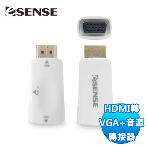 Esense 逸盛 HDMI TO VGA+音源輸出 轉接器(04-HVG013)