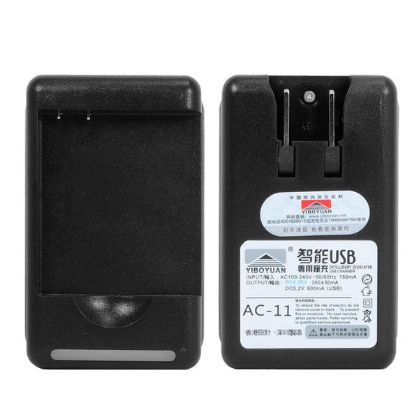 ▼Samsung 智慧型攜帶式無線電池充電器/電池座充/USB充電 Galaxy S2 i9100/Galaxy R i9103