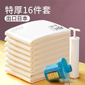 抽真空壓縮袋收納袋子特大號棉被子送電泵衣物衣服被褥超大整理袋 【韓語空間】