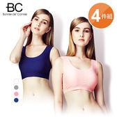 【法國BC】無縫貼合超親膚透氣無痕內衣組-電電購
