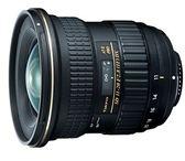 Tokina AT-X 11-20mm 鏡頭 晶豪泰3C 專業攝影 平輸