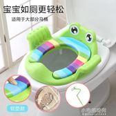 兒童坐便器馬桶圈寶寶馬桶蓋男女小孩加大號軟墊坐便圈幼兒座便凳YXS『小宅妮時尚』