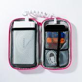 行動電源收納包小米行動電源保護套硬盤包數碼手機袋便攜
