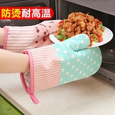 烘焙耐高溫手套廚房用加厚隔熱家用烤箱烤爐微波爐防燙手套單只裝 【夏日新品】
