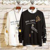 秋季男士長袖t恤寬鬆圓領韓版打底衫學生體恤秋衣帥氣衛衣男外套-Ifashion