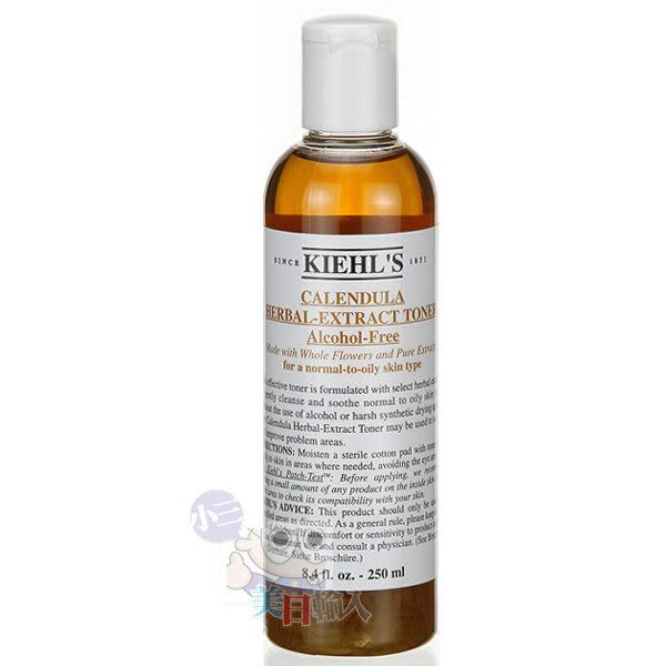 Kiehl's 契爾氏 金盞花植物精華化妝水250ml【小三美日】
