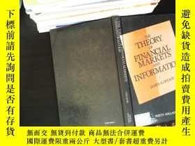 二手書博民逛書店the罕見theory of financial markets and informationY167411