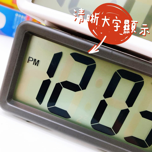 LCD數位電子鬧鐘【多廣角特賣廣場】