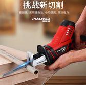 電鋸 普朗德12V充電式锂電往複鋸馬刀鋸家用小型迷你電鋸戶外手提伐木