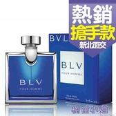 BVLGARI BVL Pour Homme 寶格麗藍茶男性淡香水 100ml