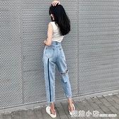 春季新款韓版破洞牛仔褲寬鬆九分直筒褲高腰顯瘦哈倫褲子女裝 蘇菲小店