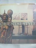 【書寶二手書T5/設計_DN7】Oriental Style_2006年
