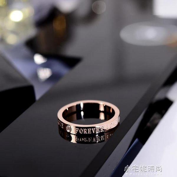 韓京韓版簡約時尚帶鉆英文字母食指環戒指個性潮人小指尾戒裝飾品『小宅妮時尚』